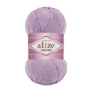 ALİZE - Alize Cotton Gold 166 Lila