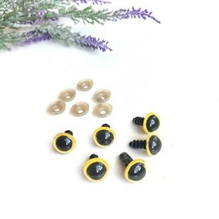 - Amigurumi Vidalı Göz 1 Çift 12 mm Sarı