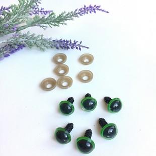- Amigurumi Vidalı Göz 1 Çift 12 mm Yeşil