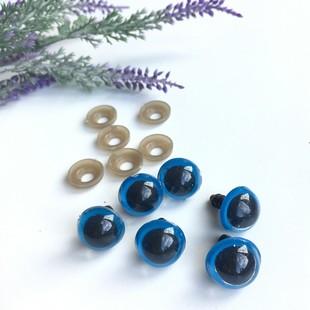 - Amigurumi Vidalı Göz 1 Çift 15 mm Mavi