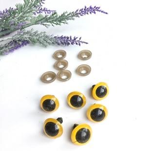 - Amigurumi Vidalı Göz 1 Çift 15 mm Sarı