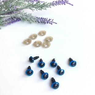 - Amigurumi Vidalı Göz 1 Çift 8 mm Mavi