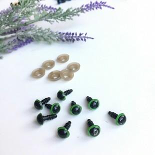 - Amigurumi Vidalı Göz 1 Çift 8 mm Yeşil