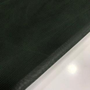 - Tel Kırma Petek Tül-Yırtılmayan Petek Tül Haki Yeşil